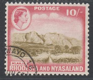 RHODESIA & NYASALAND 1959 QEII MLANJE 10/- USED