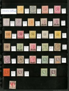 Straits Settlements Stamps 29x all mint Lot Unsearched