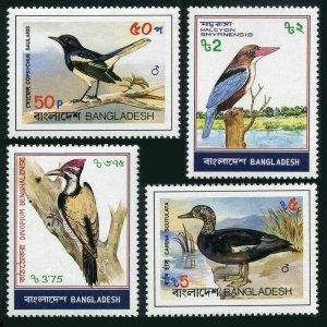 Bangladesh MNH 221-3 Birds 1983 SCV 8.25