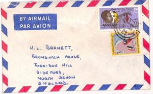 YEMEN Stamps Used*LITTLE ADEN* Cover British PO CDS 1974 Air Mail {samwells}UU87