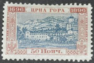 DYNAMITE Stamps: Montenegro Scott #54 – MINT hr