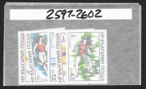 BULGARIA Sc#2597-2602 Complete Mint Never Hinged Set
