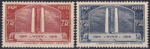 France  #311-2 F-VF Unused  CV $25.50 (Z2444)