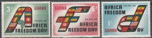 Ghana #75-7  MNH  (S467)