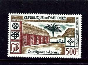Dahomey C15 MNH 1960 issue   #2