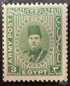 AlexStamps EGYPT #M14 VF Mint