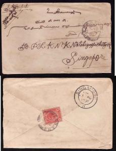 Penang cover 1 Al 1921 to Singapore-B/S Singapore 3 Al 1921-