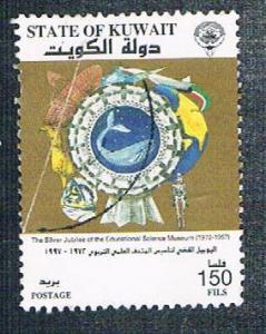 Kuwait 1381 Used Science Museum (BP2212)