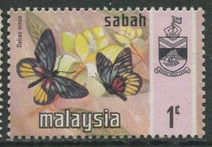 STAMP STATION PERTH Sabah #24 Butterfly Type and state Crest MVLH 1971