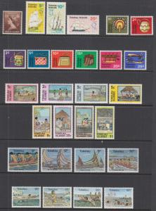 Tokelau Sc 4//113 MNH. 1953-1984 issues, 12 complete sets, VF