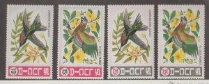 St. Lucia Scott #241-244 Stamps - Mint NH Set