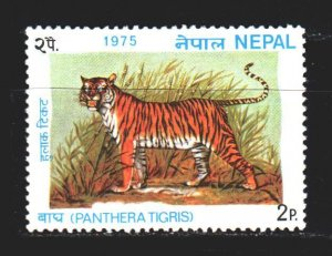Nepal. 1975. 319 from the series. Tiger fauna. MNH.