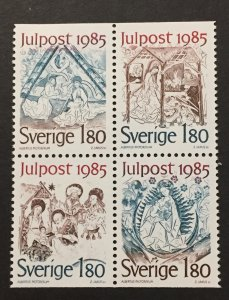 Sweden 1985 #1558-61, Paintings, MNH.