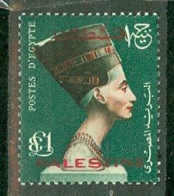 Egypt N56 mint CV $115