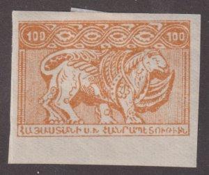 Armenia 284 Mythological Monster 1921