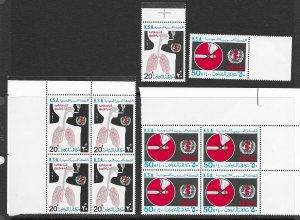 Saudi Arabia  792-3 MNH set Anti Smoking X 5, 2020 CV $30.00