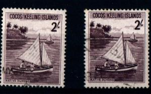 COCOS (KEELING) ISLANDS - Copra Industry - VFU  - Price each
