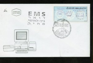 ISRAEL 2001 MASAD PHILATELIC CONFERENCE EMS FIRST DAY COVER