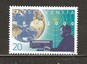 Slovenia Scott catalog # 419 Mint NH