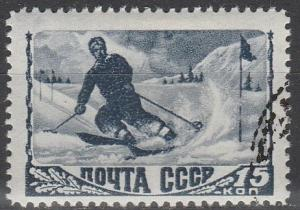 Russia #1253A F-VF Used  (S2525)