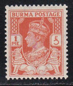 Burma # 18A, Mint NH