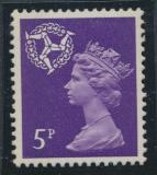 Isle of Man   SG 10 SC#10    Mint Never  Hinged   2 phosphor bands see details