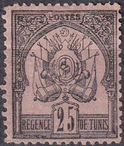 Tunisia #5 Unused  CV $110.00 (Z1956)