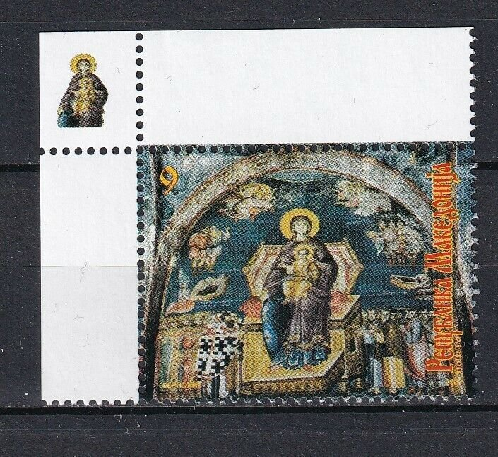 Macedonia 2003 Christmas MNH stamp