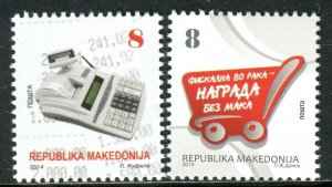 161 - MACEDONIA 2014 - Definitive Stamps - Fiscal Cash Register - MNH Set