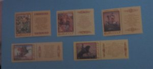 Russia - 5705-09, MNH Set with Inscribed Labels. Art. SCV - $1.50