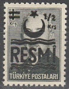 Turkey #O38  MNH   (K1234)
