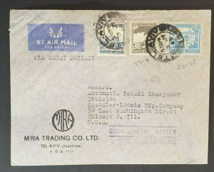 1945 Palestine Chicago via Great Britain Mira Trading Advertising Airmail  Cover