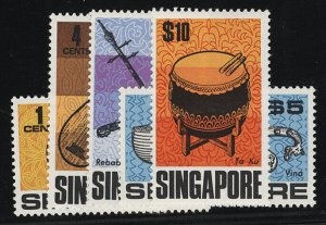 Singapore Postage Stamps Catalog No 107-11, Mint NH