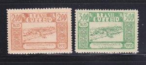 Brazil 419-420 Set MH View Of Cameta (A)