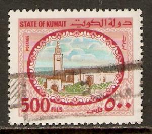 Kuwait   #867  used  (1981)  c.v. $2.25