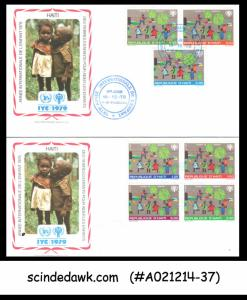 HAITI - 1979 INTERNATIONAL YEAR OF THE CHILD set of 2 FDC