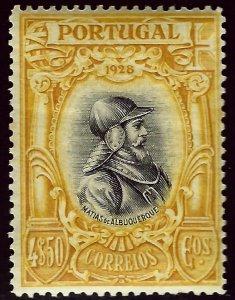 Portugal SC#452 MNH F-VF SCV$21.00...A Wonderful Country!