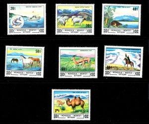 Mongolia  (1982)  - Scott # 1300 - 1306,