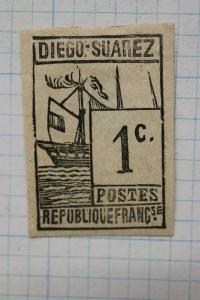 Diego-Suarez French Republic France Colony 1c sc#6 cv$1150 Mint unused reprint?