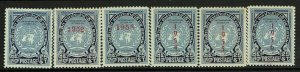Thailand 6 1950s Never Hinged Stamps, 298 Hinged w/ Hinge Remnant - S13260