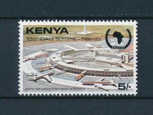 [98274] Kenya 1981 Aviation Aircrafts Airport From set MNH