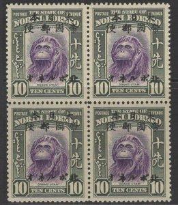 NORTH BORNEO-JAP.OCC. SGJ26 1944 10c VIOLET & BRONZE-GREEN MNH BLOCK OF 4