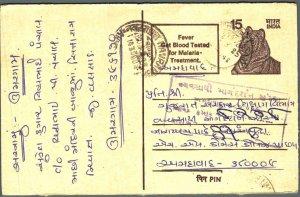 India Postal Stationery Tiger 15