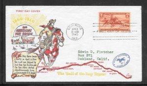 Just Fun Cover #894 Cal Craft FDC Saint Joseph MO Pony Express 80th Ann (my4773)