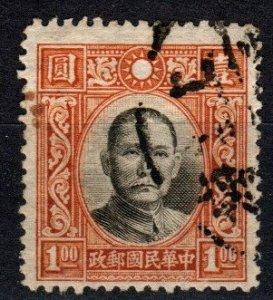 China  #397  F-VF Used CV $2.75 (X5587)