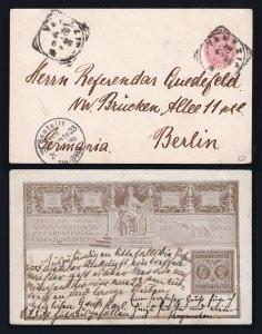 ITALY POSTAL CARD LIBERATION OF ROME 10 CENTESIMI VENICE TO BERLIN - 1896