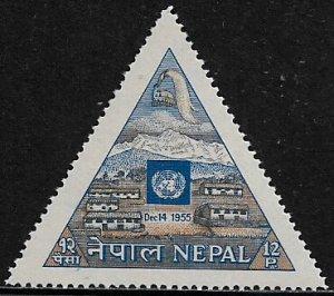 Nepal #89 MNH Stamp - Mountain Village - United Nations