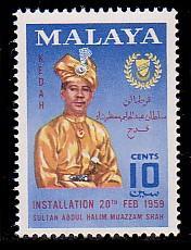 Malaya - Kedah 94 MNH