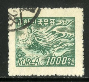 KOREA 126 USED SCV $12.00 BIN $5.00 PERSON