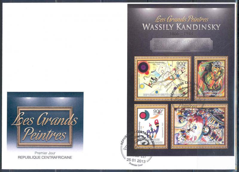 CENTRAL AFRICAN REPUBLIC 2012 WASSILY KANDINSKY SHEET OF 4 FDC